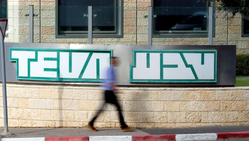 Teva Pharmaceutical's U.S. Unit Indicted on Price-Fixing Charges